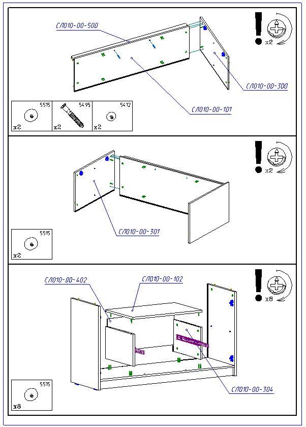 http://www.bazissoft.ru/images/Produkt/Mebelschik/3.jpg