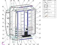 Базис-Мебельщик Схема сборки